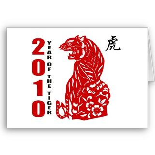 2010_chinese_paper_cut_year_of_the_tiger_card-p137186029947311076q0yk_400