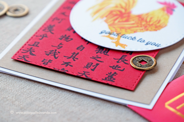 Hero Arts Layering Rooster. Chinese New Year Card - Rooster 2017. Red envelope